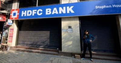 HDFC Bank Q1FY22 YoY net profit up 16.1% | HDFC Bank Q1FY22 YoY net profit up 16.1%