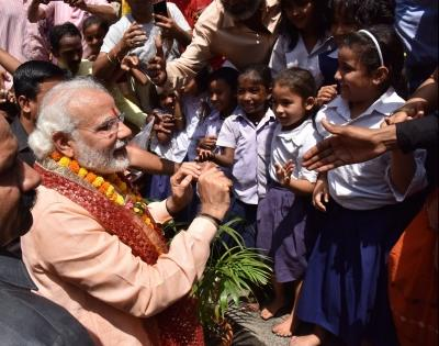 Portal launched for applications under 'PM CARES for Children' scheme | Portal launched for applications under 'PM CARES for Children' scheme