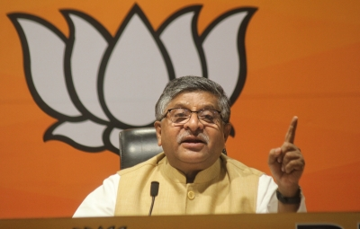 Not a single shred of evidence to link govt, party to Pegasus report: BJP   Not a single shred of evidence to link govt, party to Pegasus report: BJP