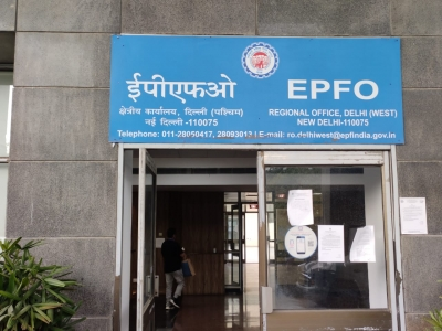 EPFO payroll data shows 12.76 lakh subscribers added in April | EPFO payroll data shows 12.76 lakh subscribers added in April