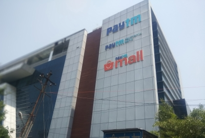 Paytm's GMV hit Rs 1,469bn in Q4FY21 - 100% growth in one year   Paytm's GMV hit Rs 1,469bn in Q4FY21 - 100% growth in one year