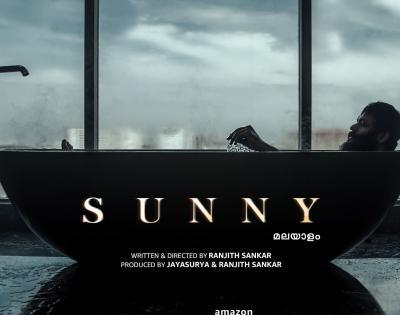 Jayasurya's 100th film 'Sunny' to be released digitally   Jayasurya's 100th film 'Sunny' to be released digitally