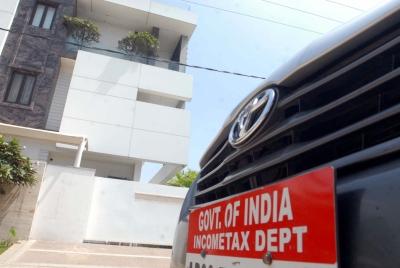 IT raids at media group Dainik Bhaskar's premises across country | IT raids at media group Dainik Bhaskar's premises across country