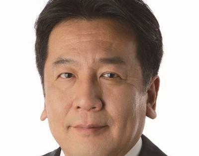 Japan's main oppn seeks discrimination-free society   Japan's main oppn seeks discrimination-free society
