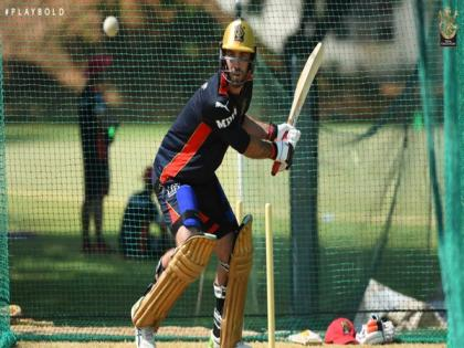 IPL 2021: Not asking for preferential treatment, hopeful of reaching Australia safely, says Maxwell | IPL 2021: Not asking for preferential treatment, hopeful of reaching Australia safely, says Maxwell