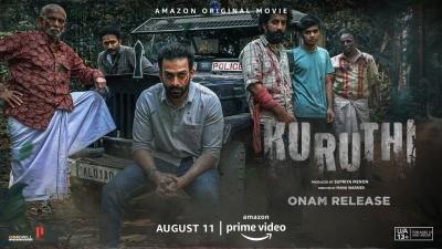Prithviraj gives a glimpse of cold revenge with trailer of 'Kuruthi'   Prithviraj gives a glimpse of cold revenge with trailer of 'Kuruthi'