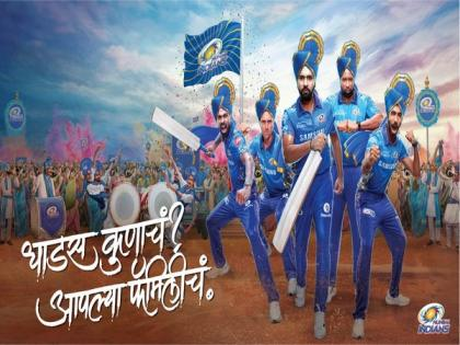 IPL 2021: Rohit Sharma and boys celebrate togetherness of MI fans in new campaign | IPL 2021: Rohit Sharma and boys celebrate togetherness of MI fans in new campaign
