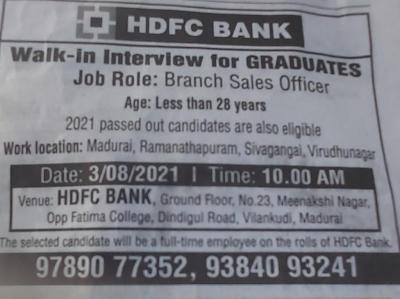 Recruitment ad that mimicked memes puts HDFC Bank in a spot | Recruitment ad that mimicked memes puts HDFC Bank in a spot