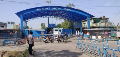 Drone spotted and destroyed over Jammu Air Force Station | Drone spotted and destroyed over Jammu Air Force Station