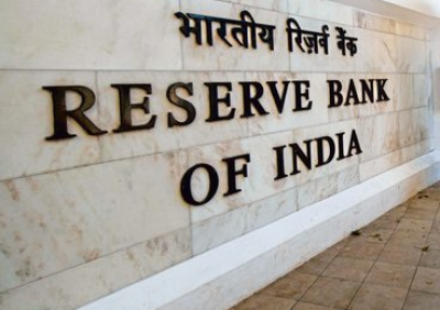 RBI's MPC to maintain rates, accommodative stance (IANS Forecast) | RBI's MPC to maintain rates, accommodative stance (IANS Forecast)