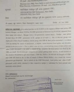 Munger violence: CISF report says local police fired first   Munger violence: CISF report says local police fired first