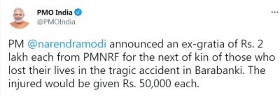 Modi announces Rs 2L for kin of Barabanki accident victims | Modi announces Rs 2L for kin of Barabanki accident victims