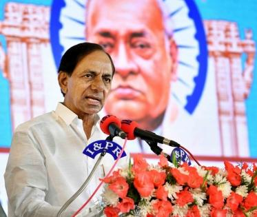 Telangana CM, Guv convey Bakrid greetings   Telangana CM, Guv convey Bakrid greetings