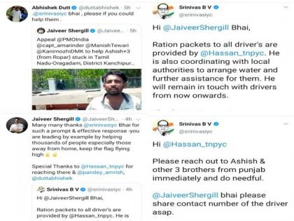 Social media becomes tool for Cong leaders engaged in relief work amid lockdown | Social media becomes tool for Cong leaders engaged in relief work amid lockdown