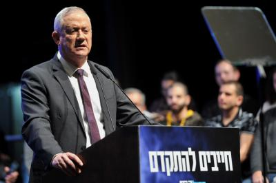 Israeli Defence Ministry studying investigation into NSO Group | Israeli Defence Ministry studying investigation into NSO Group