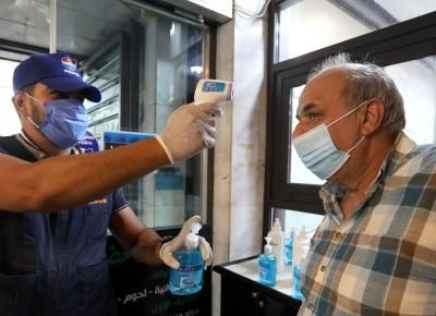Iraq warns of possible new wave of pandemic | Iraq warns of possible new wave of pandemic
