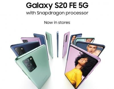 Samsung Galaxy S20 FE 5g with Snapdragon 865 SoC launched   Samsung Galaxy S20 FE 5g with Snapdragon 865 SoC launched
