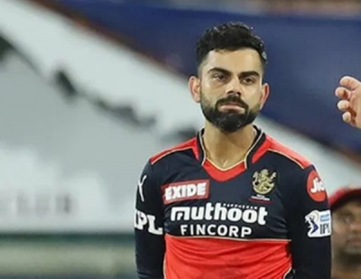 Kohli to step down as RCB skipper after 2021 season | Kohli to step down as RCB skipper after 2021 season