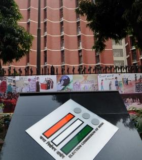 EC to deploy 52 companies of central forces for Bengal bypolls | EC to deploy 52 companies of central forces for Bengal bypolls
