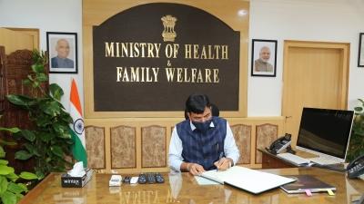 Mansukh Mandaviya takes charge as new Health Minister | Mansukh Mandaviya takes charge as new Health Minister