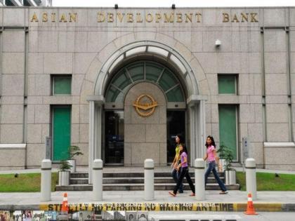 ADB sells $2 billion 10-year global benchmark bond   ADB sells $2 billion 10-year global benchmark bond