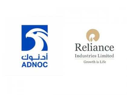 ADNOC, Reliance sign strategic partnership for world-scale chemical projects at TA'ZIZ in Abu Dhabi's Ruwais | ADNOC, Reliance sign strategic partnership for world-scale chemical projects at TA'ZIZ in Abu Dhabi's Ruwais