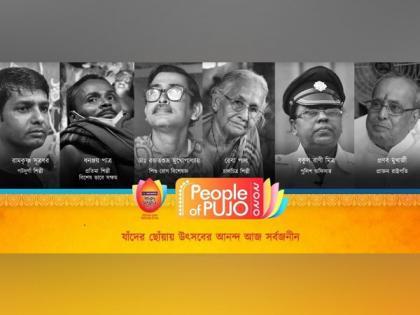 Asian Paints returns with Sharad Shamman People Of Pujo Season IV | Asian Paints returns with Sharad Shamman People Of Pujo Season IV
