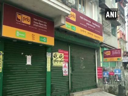Strike called by UFBU enters Day 2, banks remain shut in Mumbai, Panchkula, Siliguri | Strike called by UFBU enters Day 2, banks remain shut in Mumbai, Panchkula, Siliguri