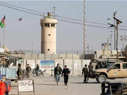 US to hand over Bagram Air Base to Afghan forces in 20 days   US to hand over Bagram Air Base to Afghan forces in 20 days