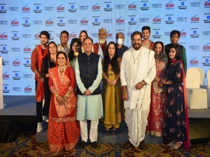 Azaad announces its originals - Meri Doli Mere Angana and Pavitraa Bharose Ka Safar   Azaad announces its originals - Meri Doli Mere Angana and Pavitraa Bharose Ka Safar