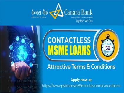 Canara Bank releases emergency credit facilities for MSMEs | Canara Bank releases emergency credit facilities for MSMEs
