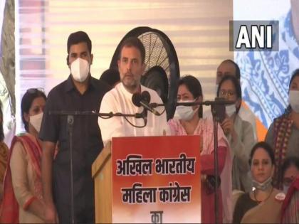 Can compromise with other ideologies but not with that of RSS, BJP: Rahul Gandhi | Can compromise with other ideologies but not with that of RSS, BJP: Rahul Gandhi