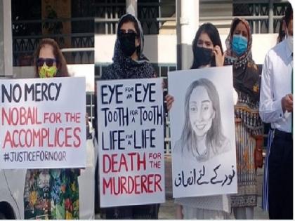 Noor Mukadam's murder: Protest outside Islamabad High Court for justice   Noor Mukadam's murder: Protest outside Islamabad High Court for justice