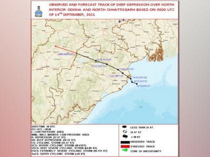 Deep depression centred over Odisha, Chhattisgarh likely to weaken: IMD | Deep depression centred over Odisha, Chhattisgarh likely to weaken: IMD