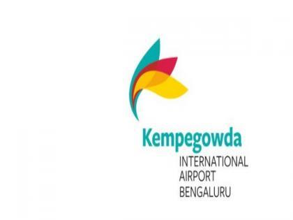 Bangalore International Airport in partnership with IBM for digital transformation   Bangalore International Airport in partnership with IBM for digital transformation