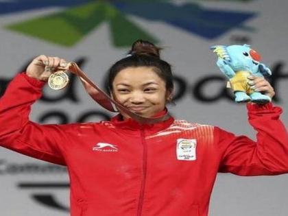 Fitter Mirabai Chanu aiming to give India medal at Tokyo Olympics | Fitter Mirabai Chanu aiming to give India medal at Tokyo Olympics