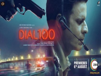 Neena Gupta shares sneak peek of her upcoming film 'Dial 100' | Neena Gupta shares sneak peek of her upcoming film 'Dial 100'