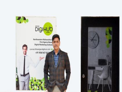 NextgenDigiHub Academy, a digital marketing hub for budding aspirants in the rural   NextgenDigiHub Academy, a digital marketing hub for budding aspirants in the rural