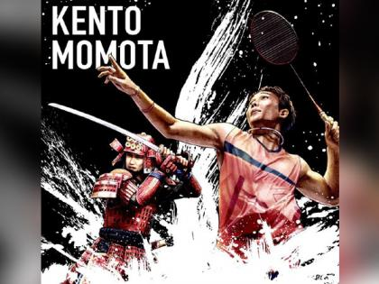 All I wish is people pray for all the athletes in this Olympics: Kento Momota   All I wish is people pray for all the athletes in this Olympics: Kento Momota