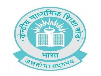 CBSE to announce Class XII board results today at 2 pm   CBSE to announce Class XII board results today at 2 pm