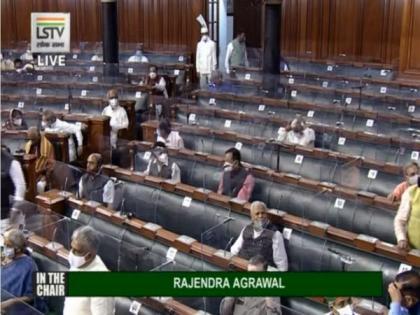 Monsoon session: Lok Sabha adjourned till 4 pm | Monsoon session: Lok Sabha adjourned till 4 pm