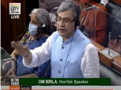 Pegasus row: IT Minister Ashwini Vaishnaw to speak in Parliament today | Pegasus row: IT Minister Ashwini Vaishnaw to speak in Parliament today