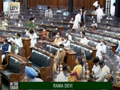 Lok Sabha passes bill to provide greater private participation in public sector insurance companies   Lok Sabha passes bill to provide greater private participation in public sector insurance companies
