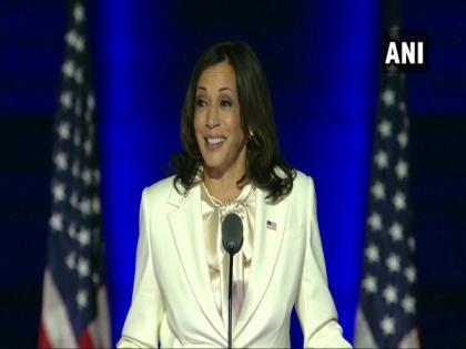 Kamala Harris - breaker of glass ceilings who lives her American dream   Kamala Harris - breaker of glass ceilings who lives her American dream