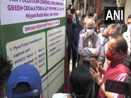 Dr Harsh Vardhan inaugurates Green Crematoria pyres in Delhi to mitigate air pollution | Dr Harsh Vardhan inaugurates Green Crematoria pyres in Delhi to mitigate air pollution