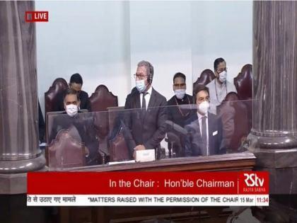 Inter-Parliamentary Union President observes Rajya Sabha proceedings   Inter-Parliamentary Union President observes Rajya Sabha proceedings