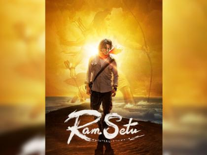 Amazon Prime Video forays into film production with Akshay Kumar-starrer 'Ram Setu'   Amazon Prime Video forays into film production with Akshay Kumar-starrer 'Ram Setu'