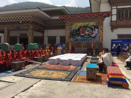 Bhutan PM thanks PM Modi for additional 400,000 doses of COVID-19 vaccine   Bhutan PM thanks PM Modi for additional 400,000 doses of COVID-19 vaccine