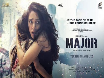 Makers of 'Major' reveal first glimpse of Sobhita Dhulipala as NRI hostage | Makers of 'Major' reveal first glimpse of Sobhita Dhulipala as NRI hostage