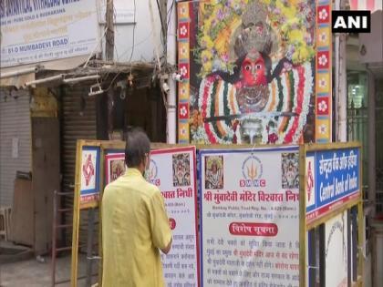 Mumbai: Devotees pray outside Mumba Devi Temple on Ashtami amid COVID-19 restrictions | Mumbai: Devotees pray outside Mumba Devi Temple on Ashtami amid COVID-19 restrictions